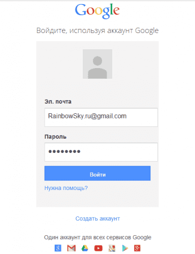 1612447771_google-drive-02.png