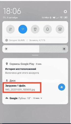 1613671087_zagruzhennyj-fajl.png