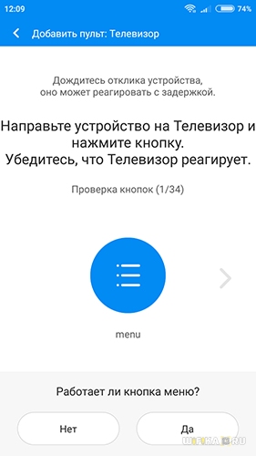 prilozhenie-pult-android.png