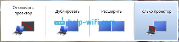nastrojka-televizora-po-hdmi-v-windows-7.jpg