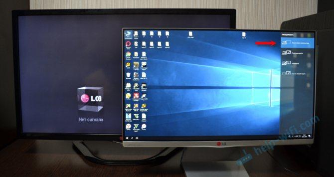 rezhim-tolko-ekran-kompyutera2.jpg