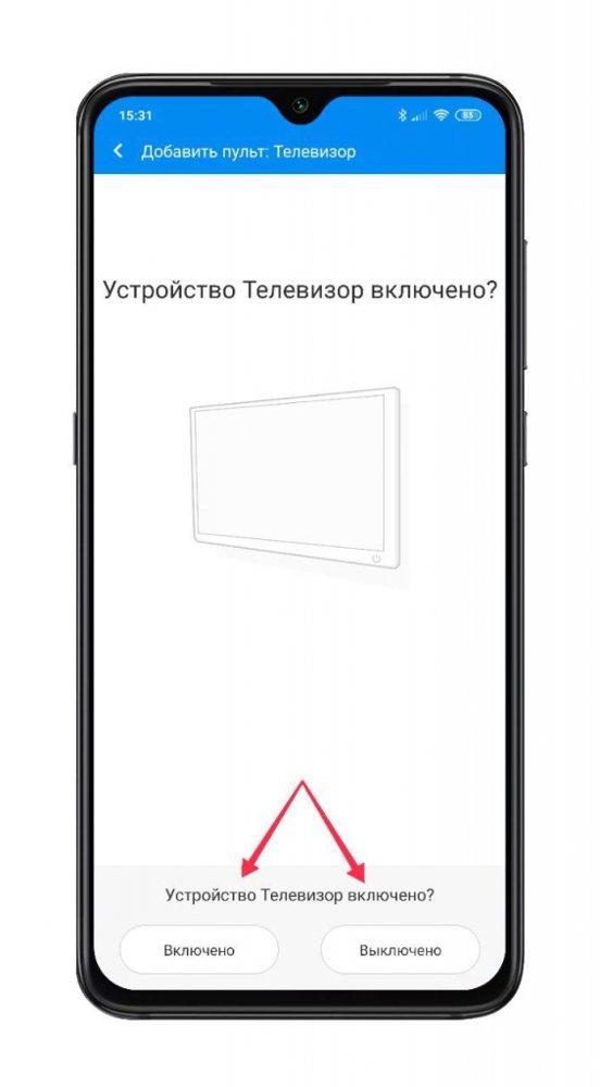 kak-vklyuchit-ik-port-na-telefone-xiaomi-nastrojka-mi-remote5.jpg