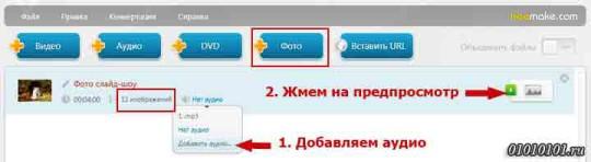 01010101.ru-dobavjaem-faily-540x148.jpg