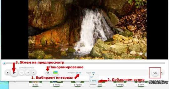 01010101.ru-predprosmotr-540x285.jpg
