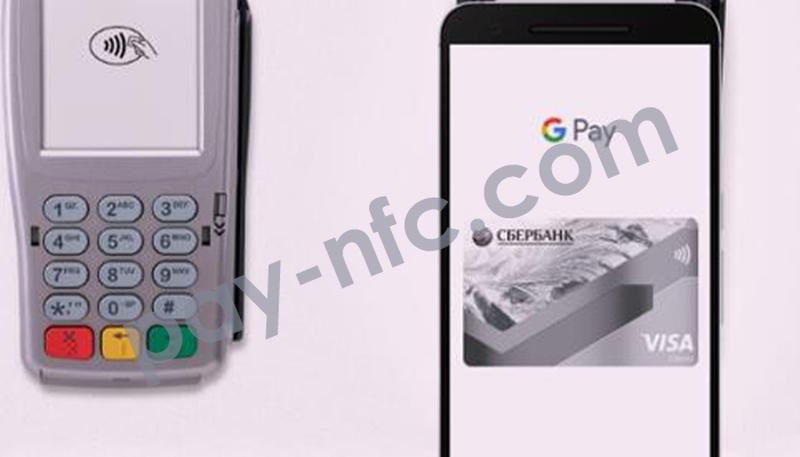 kak-skachat-android-pay.jpg