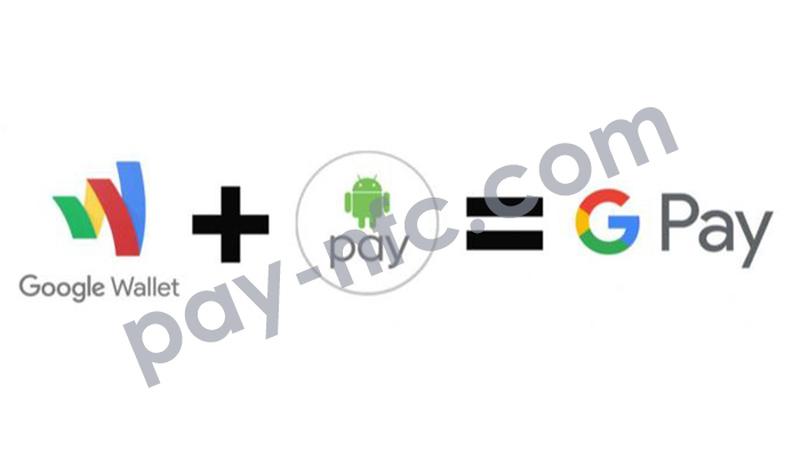 google-pay-ili-android-pay-harakteristiki.jpg