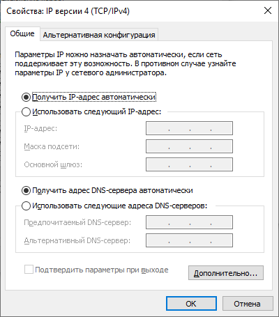 1574167995_avtomaticheskiy-ip.png