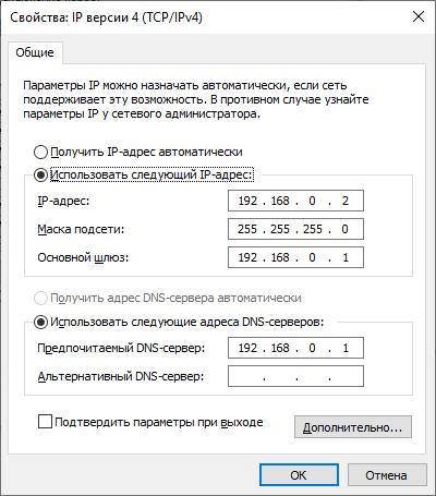 1574168257_ruchnoy-ip-adress.png