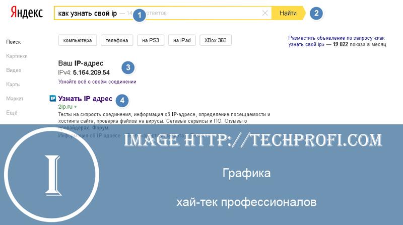 ip-online.png