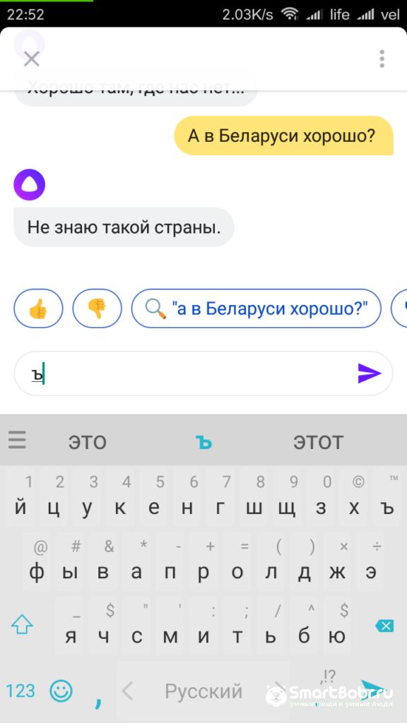 Screenshot_2017-10-10-22-52-02-536_ru.yandex.searchplugin.beta_-576x1024.png