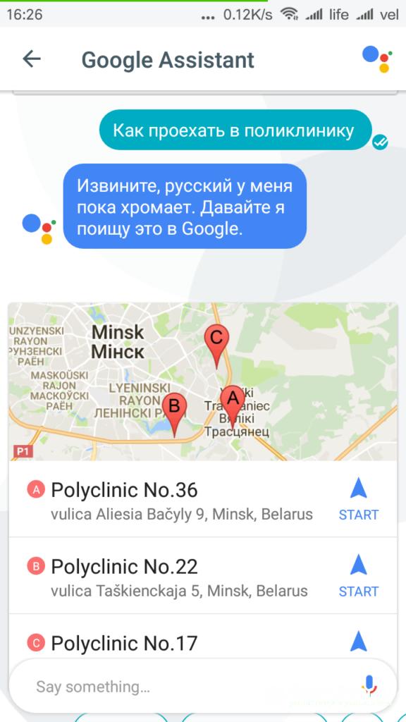 Screenshot_2017-10-11-16-26-08-859_com.google.android.apps_.fireball-576x1024.png