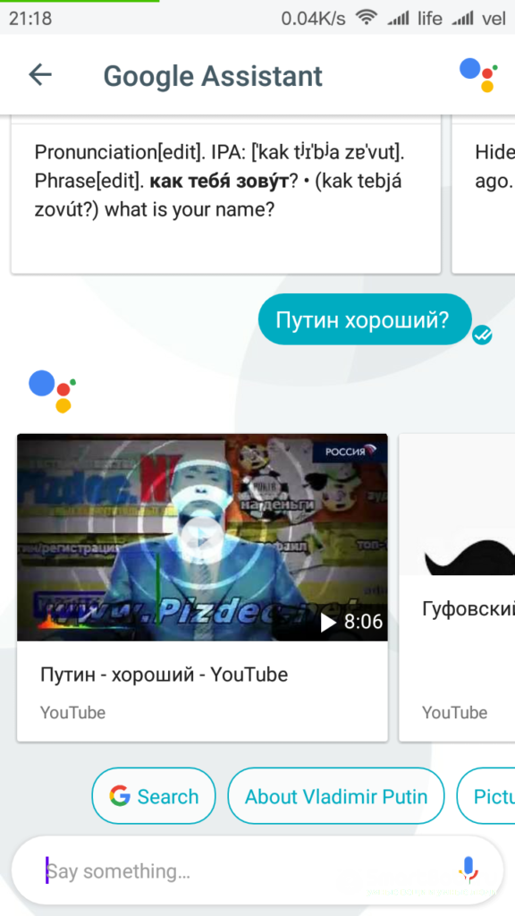 Screenshot_2017-10-11-21-18-26-680_com.google.android.apps_.fireball-576x1024.png