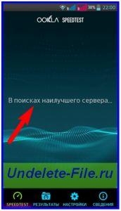 Поиск-лучшего-сервера-для-измерения-скорости-интернета-172x300.jpg