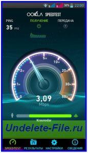 Скорость-загрузки-172x300.jpg