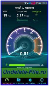 Скорость-загрузки-в-интернет-или-исходящая-скорость-172x300.jpg