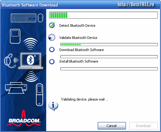 Widcomm_1.png