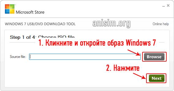 kak-ustanovit-windows-7-1.png