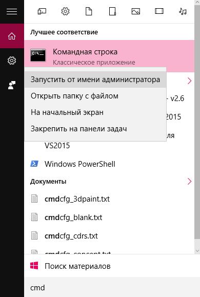 oshibka-0xc0000005-%E2%84%962.png