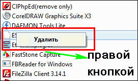 udalit-explorer-windows5.png