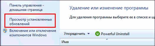 udalit-explorer-windows4.png