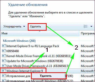 udalit-explorer-windows3.png