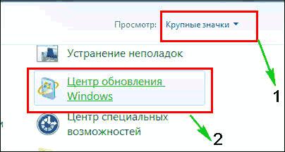 udalit-explorer-windows1.png