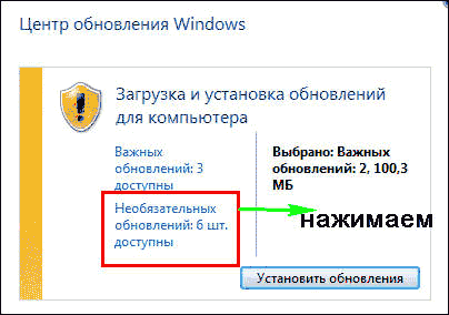 udalit-explorer-windows13.png