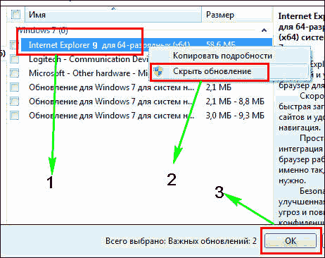 udalit-explorer-windows12.png