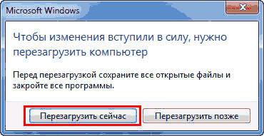 udalit-explorer-windows7.png