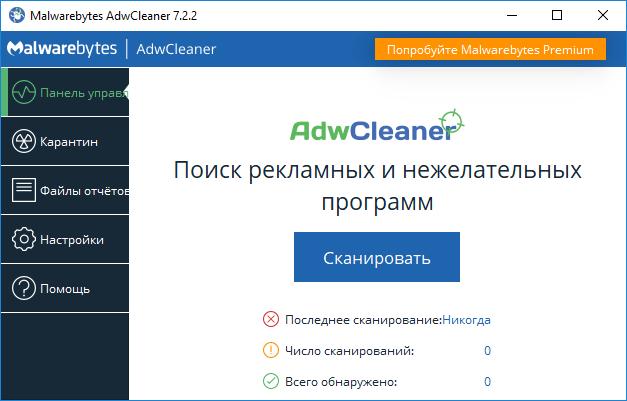 chto-delat-esli-noutbuk-ne-vykljuchaetsja-polnostju-ne-perezagruzhaetsja-3.png