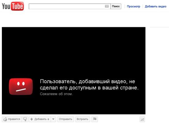 ogranichenie-dostupa-v-youtube-2.jpg