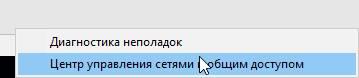 DNS_servera_yandeks_google_i_drugie1.jpg
