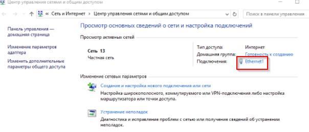 DNS_servera_yandeks_google_i_drugie2.jpg