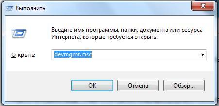 kak_podklyuchit_blyutuz_kolonku_k_noutbuku2.jpg