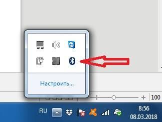 kak_podklyuchit_blyutuz_kolonku_k_noutbuku6.jpeg