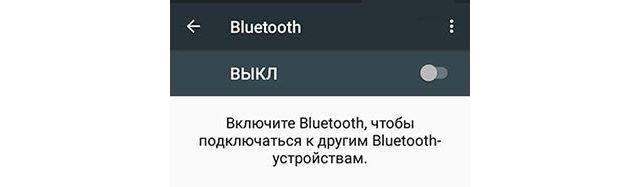 kak_podklyuchit_blyutuz_kolonku_k_noutbuku8.jpeg