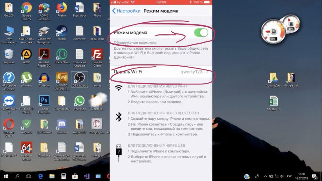 Risunok-2.-Proveryaem-vklyuchen-li---Rezhim-modema---esli-net-stavim-dvizhok-u-aktivnoe-polozhenie-1024x576.jpg