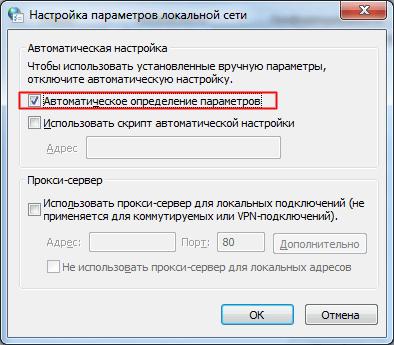 proxy-avtomaticheski.png