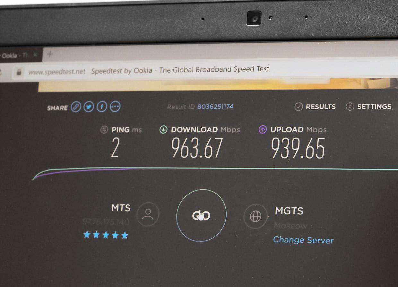mgts-wifi-gigabit-test-gpon-macbook-9.jpg