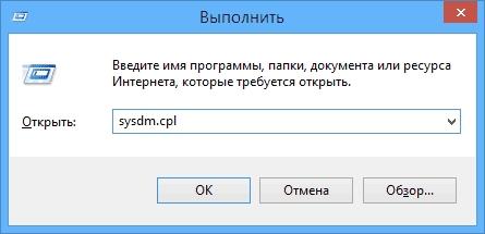 sozdat_lokalnuyu_set6.jpg