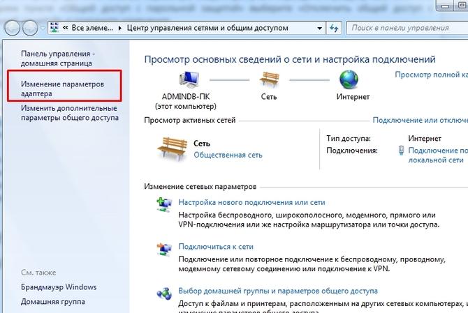 sozdat_lokalnuyu_set10.jpg