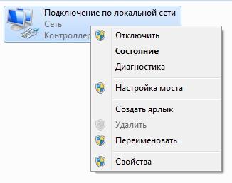 sozdat_lokalnuyu_set11.jpg
