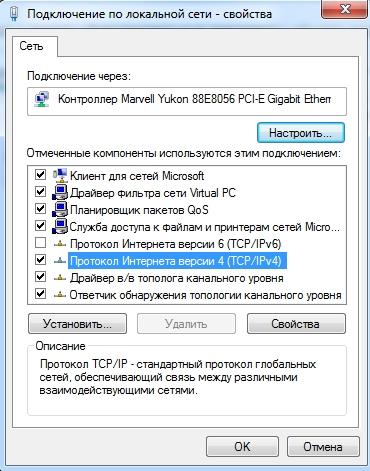 sozdat_lokalnuyu_set12.jpg