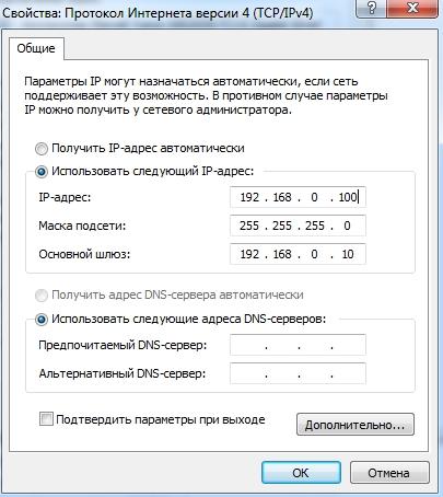 sozdat_lokalnuyu_set13.jpg