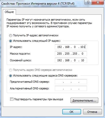 sozdat_lokalnuyu_set14.jpg