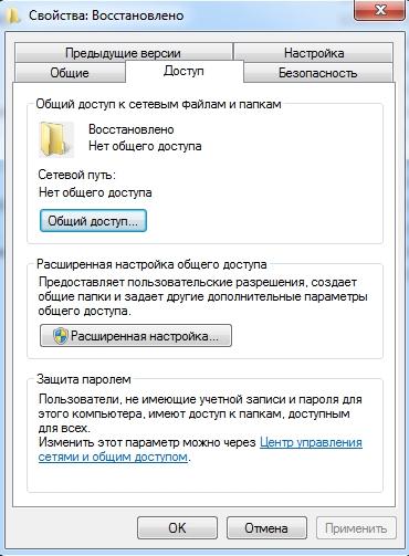 sozdat_lokalnuyu_set15.jpg