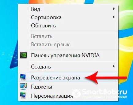 kak-podklyuchit-vtoroj-monitor-1.jpg