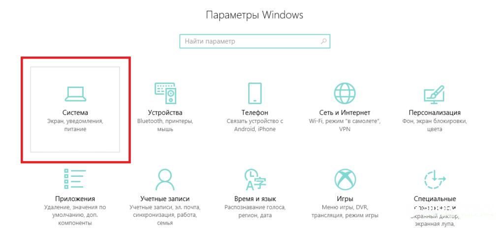 kak-podklyuchit-vtoroj-monitor-1024x464.png