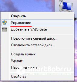 kak-podklyuchit-vtoroj-monitor-3.png