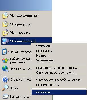svoistva-PC1.jpg